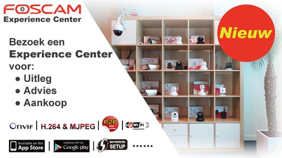 Foscam Experience Center